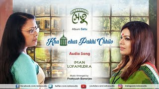 Khanchar Pakhi Chhilo   Full Audio   Setu   Lopamudra , Iman   Rabindra Sangeet