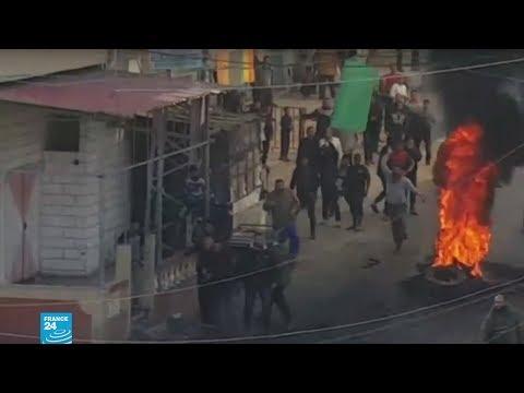 الأمم المتحدة تدين -قمع- حركة حماس للاحتجاجات السلمية في قطاع غزة  - نشر قبل 21 ساعة