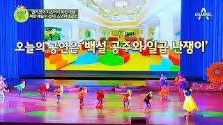 북한 예술의 성지!〈소년학생궁전〉알고보면 자랑용, 허세용?! thumbnail