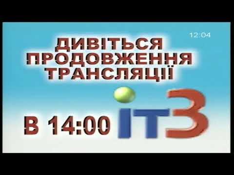 it3ua: Прямая трансляция пользователя it3ua