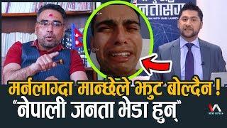 रबि लामिछानेलाई यस्तो सजाय हुन सक्छ | Swagat Nepal | Rabi Lamichhane