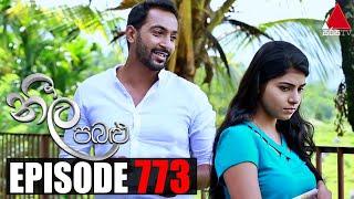 Neela Pabalu - Episode 773 | 18th June 2021 | Sirasa TV Thumbnail