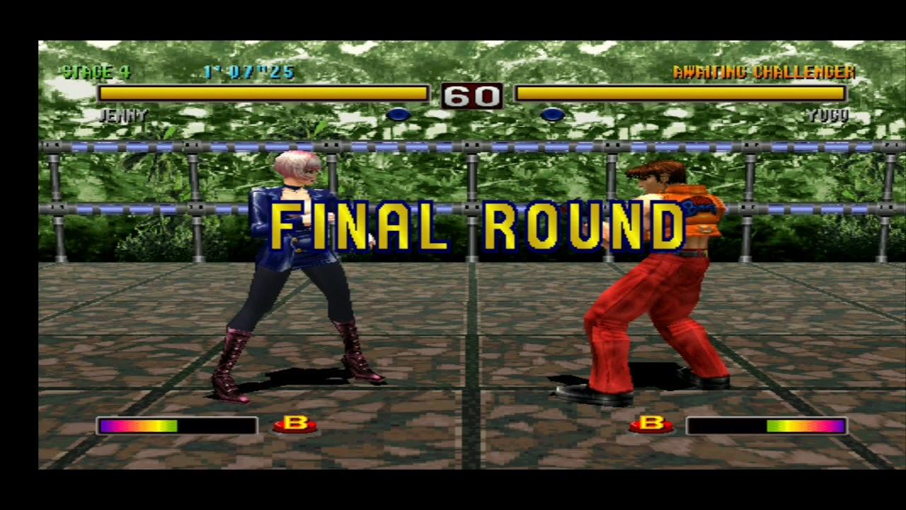 เกมส์ Bloody Roar 2 เกมต่อสู้แปลงร่างในตำนาน - ค้างคาวเซ็กซี่ ตัวsexy สวยแสบ 1/2
