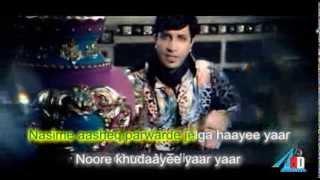 afghan karaoke, nasim aasheq parward, FAWAD RAMEZ