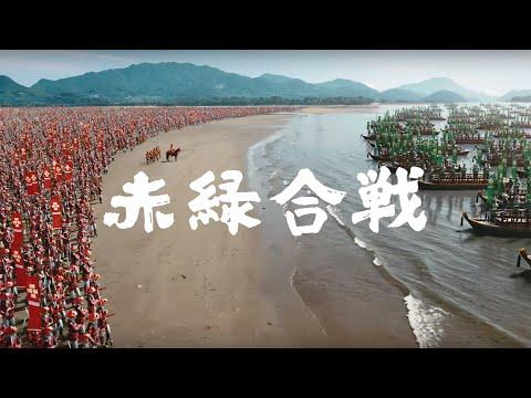 濱田岳 赤いきつね CM スチル画像。CM動画を再生できます。