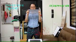 미세먼지방진망홍보영상