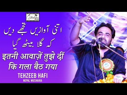 Download Tehzeeb Haafi Latest   International Mushaira,Katahariya Nepal 25th September 2021