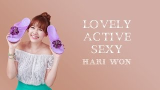 Lovely Active Sexy - Hari Won (Lyric Video)