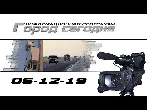 Комплекс автоматической фиксации нарушений на трассе Яровое - Славгород