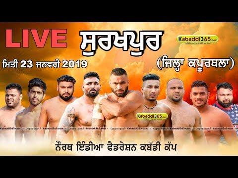 🔴 [Live] Surkhpur (Kapurthala) North India Federation Kabaddi Cup 23 Jan 2019