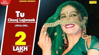 Tu Cheez Lajwab  Pardeep Boora, Sapna, Raju Punjabi  Haryanvi New Audio Song  ���ू ���ीज ���ाजबाब