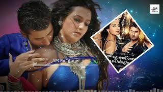Ami Sudhu Cheyechi Tomay Ringtone | Bangla Ringtone | New 2019 | Am Ringtone