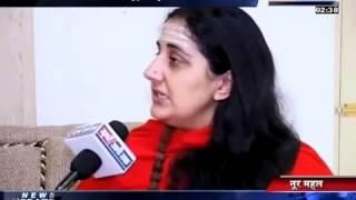 Repeat youtube video Samadhi News - Khabrein Abhi Tak @ DJJS | Shri Ashutosh Maharaj