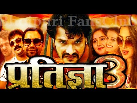 PRATIGYA 3 - Pawan Singh, Khesari Lal, Nirahua, Amrapali, Bhojpuri Superhit Movie - Fanmade Trailer