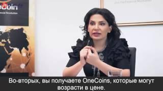 Специальное объявление ВанКоин   DealShaker платформа для мерчантов OneCoin русские титры(, 2017-01-19T09:36:00.000Z)