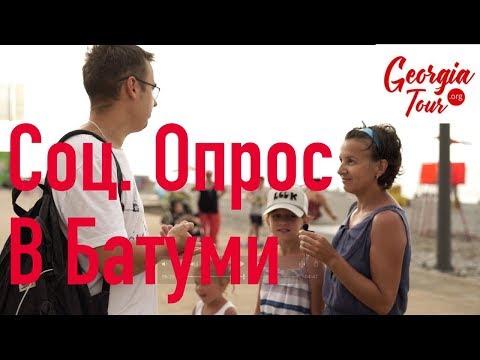 Хамское отношение к россиянам в Грузии! Что правда?