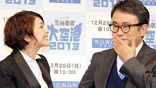 女優の竹内結子さんが12月20日、東京都内で行われたWOWOWのドラマW「三...