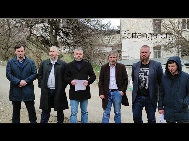 Арестованные лидеры ингушского протеста прекратили голодовку