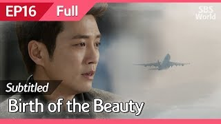 [ENG] 미녀의 탄생, Birth of the Beauty, EP16 (Full)