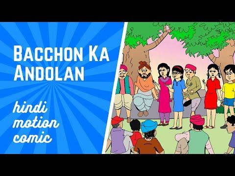 🦸♀️ Dabung Girl aur Bacchon ka Andolan | Hindi Motion Comic | Story #2 | Save Environment | DG