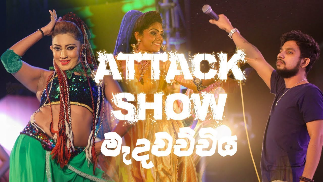 FM Derana Attack Show - Medawachchiya | Feedback vs Purple Range