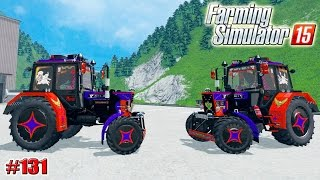 Farming Simulator 15 моды: MTZ 82 ТЮНИНГОВАННЫЙ (131 серия)(Farming Simulator 15 моды. Всем приятного просмотра! ) ПОДПИСАТЬСЯ на YOUTUBE канал! - https://www.youtube.com/user/GamesRodriges ..., 2016-04-24T12:18:30.000Z)