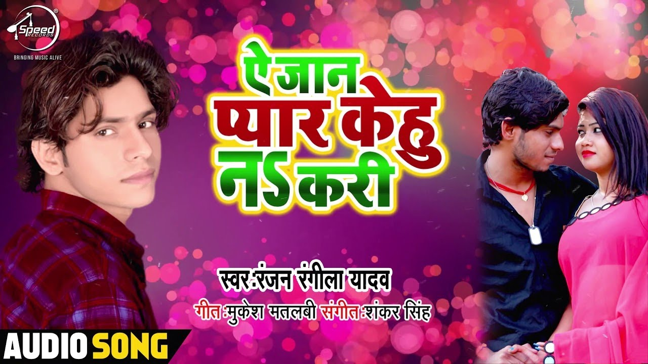 Vekhi Dila Pyar Na Kari Mp3 Song Download