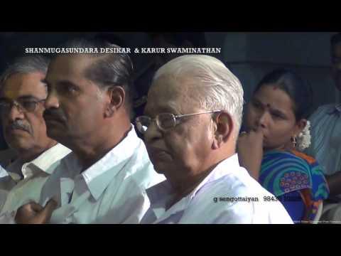 Muthukumaranadi amma = Shanmugasundara Desikar & Karur Swaminathan = Vaikasi Visagam 2014