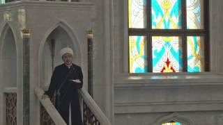 Ильфар хазрат Хасанов. Пятничная проповедь. Мечеть Кул Шариф(, 2014-02-24T08:09:10.000Z)