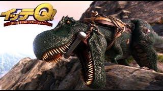 恐竜がいるので白亜紀だったりしますけど、 色んな世代の生物がいるゲー...