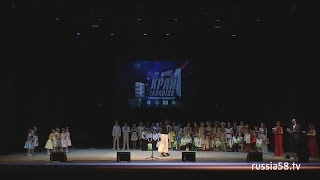 Гала-концерт вокального шоу «Край талантов». Полная версия
