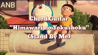 Chord Guitar - Himawari no yokushoku (Stand By Me)