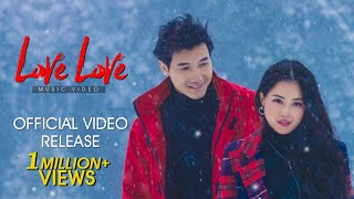 Love Love || Arkay Sushant & Shyamapika || Official Music Video Release 2020