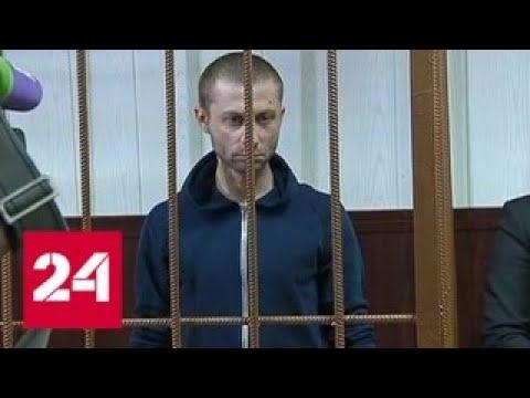 Вести. Дежурная часть от 29 января 2019 года - Россия 24