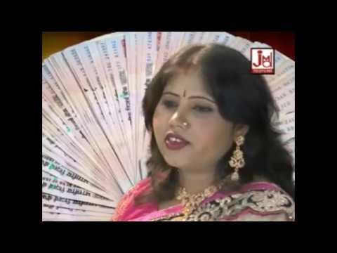 Dilli Theke Khabor Elo - দিল্লি  থেকে খবর এলো - Jasoda Sarkar - by JMD Telefilms