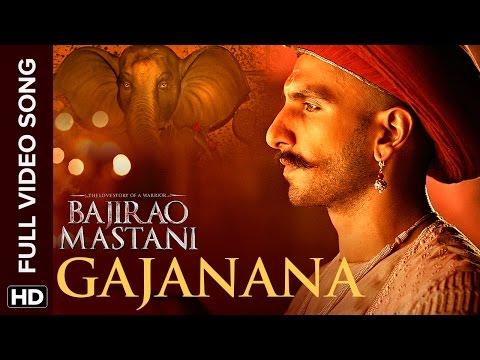 Gajanana Full Video Song | Bajirao Mastani