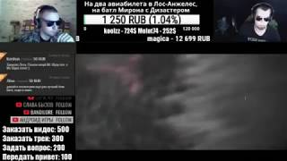 Лёха Медь и Витя  CLassic реакция Oxxxymiron - Биполярочка (2017)