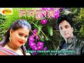 Download Cham Chma Ghungur Na Baja New Latest Kumaoni  Song !! Ramesh Mohan Pandey !! MP3 song and Music Video