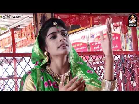 Mogal Ne Keje   Kiran Gadhvi   Part 1   New Gujarati Song 2017   Studio Saraswati   Full HD Video