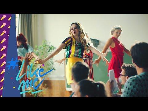 #LikeMe | Een vrouw [officiële clip]