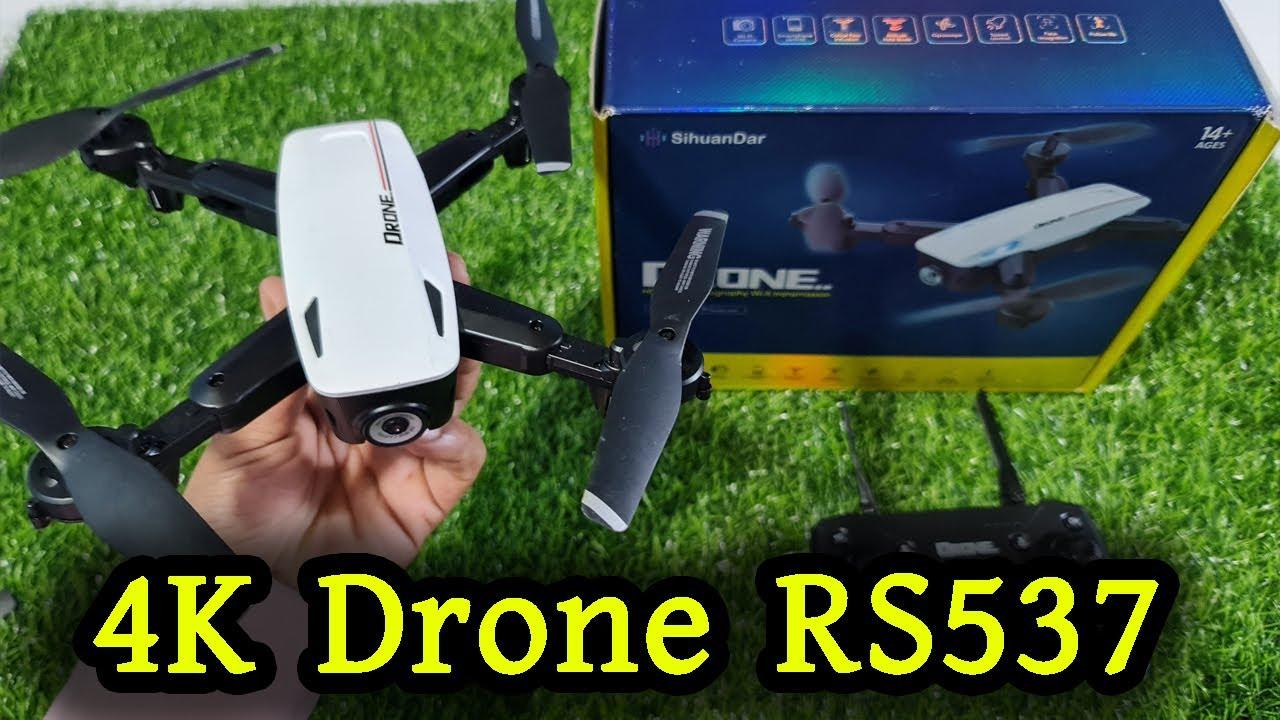 পানির দামে 4K Drone কিনুন , এত কম দামে মাথা নস্ট, RS537 Doul Camera Drone Unboxing & fly video Test