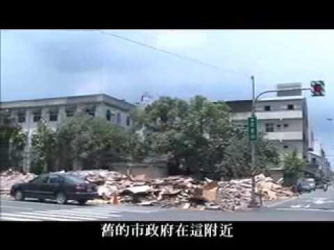 99社造影片:再見新富町
