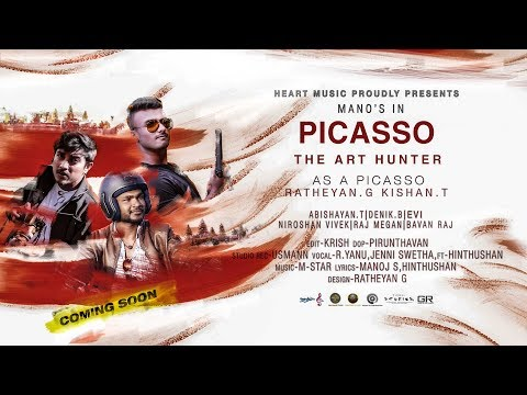 PICASSO - The Art Hunter | PROMO SONG |