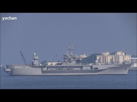 U.S. 7th Fleet Flagship: USS BLUE RIDGE (LCC 19) Amphibious Command Ship.Enter port