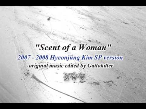 Hyeonjung Kim [2007-2008 SP]