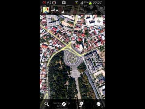 Bucharest, Romania 2013 ( Google maps)
