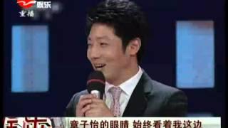 章子怡恋上撒贝宁 一年地下情全过程被曝光.mp4