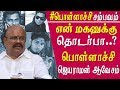 pollachi news Prove my son's connection Pollachi Jayaraman Slams MK Stalin Tamil news live
