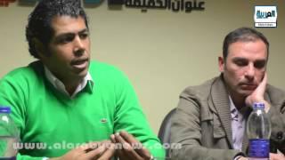 العربية نيوز| بالفيديو.. عمر متولي لـ'العربية نيوز': أنا صاحب فكرة 'أوشن 14'
