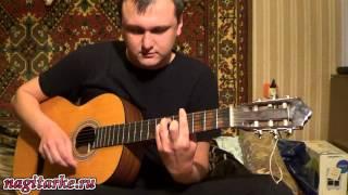 Сектор Газа - Life на гитаре
